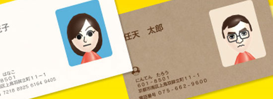 miibusinesscards.jpg